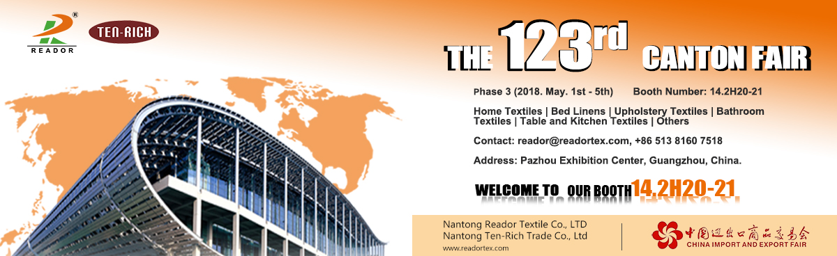 A INVITATION OF 123rd CHINA IMPORT AND EXPORT CANTON FAIR